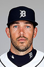 Portrait of Drew VerHagen