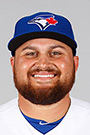 Portrait of Rowdy Tellez