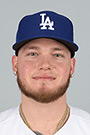 Portrait of Alex Verdugo