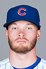 Portrait of Ian Happ