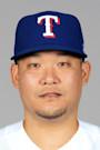 Portrait of Yoshi Tsutsugo