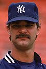 Portrait of Don Mattingly