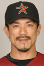 Portrait of Kazuo Matsui