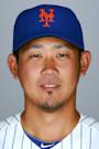 Portrait of Daisuke Matsuzaka