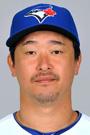 Portrait of Tomo Ohka