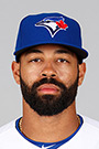 Portrait of Dalton Pompey