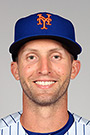 Portrait of Chasen Shreve