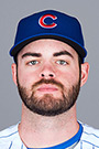 Portrait of Cory Mazzoni