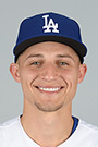 Portrait of Corey Seager