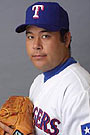 Portrait of Hideki Irabu